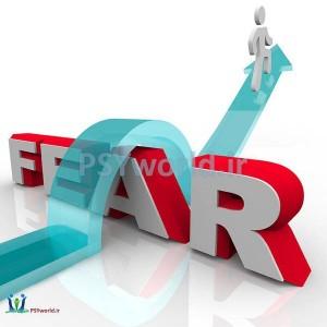 ترس-دنیای روانشناسی