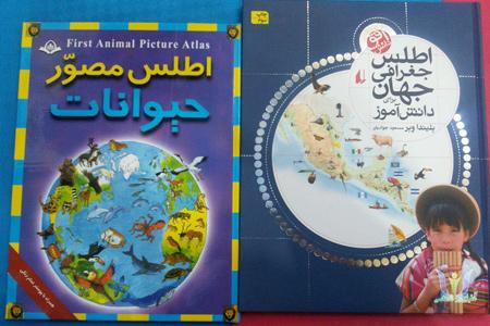معرفی کتاب برای کودک و نوجوانان- دنیای روانشناسی