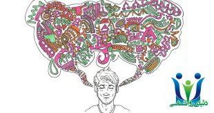 ذهنت ناتمام-دنیای روانشناسی