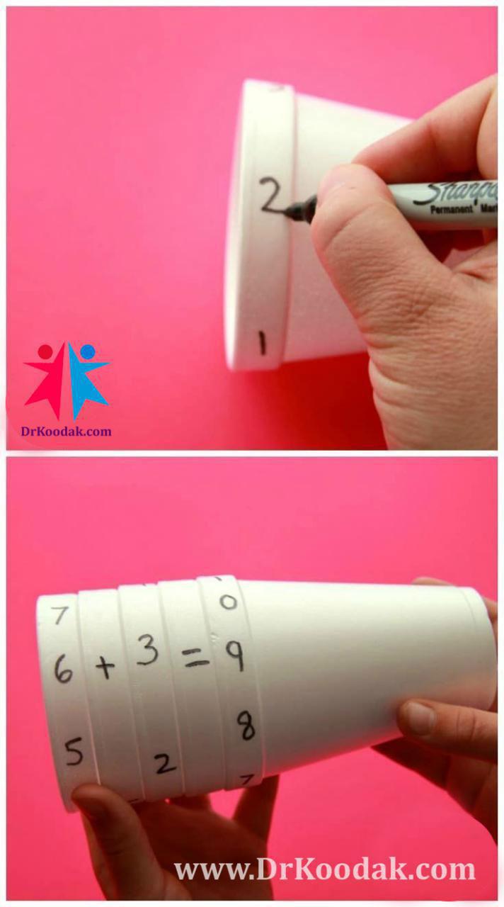 بازی لیوان ریاضی