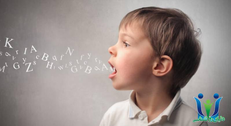 بازی کودک با تبلت و تاثیر بر گفتار-دنیای روانشناسی